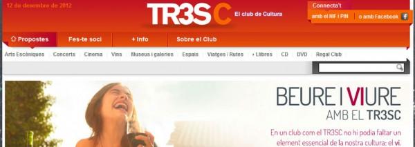 SEIC desarrolla un nuevo aplicativo de ventas de productos para la web del TR3SC
